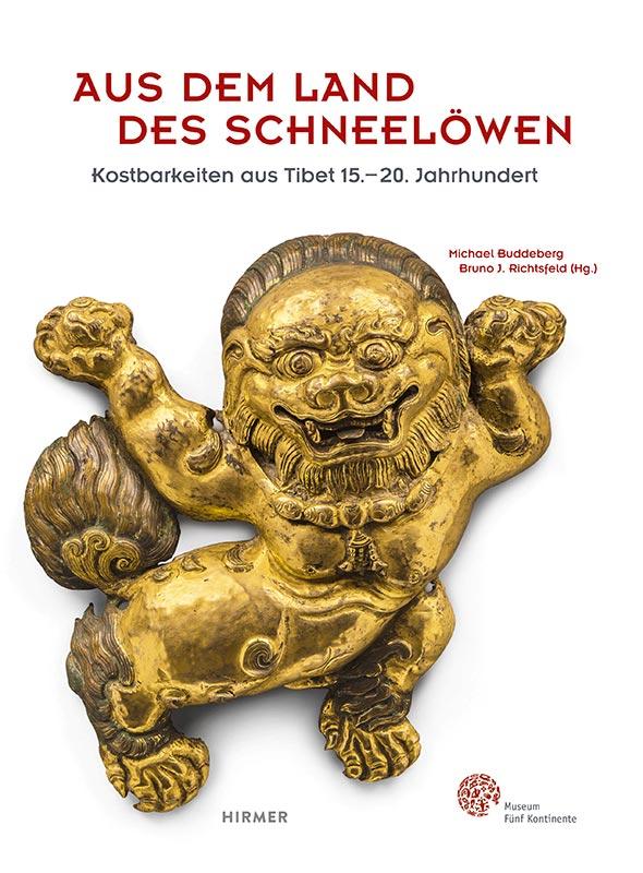Im Land Des Schneel 246 Wen Kostbarkeiten Aus Tibet 15 20